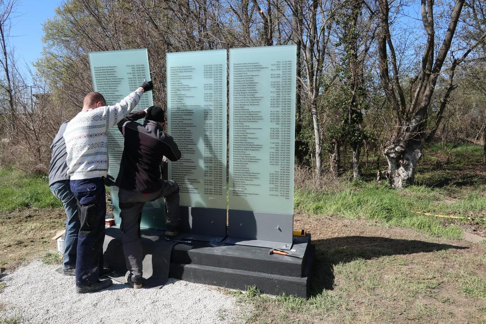 glas_2020_zentralfriedhof_1.JPG